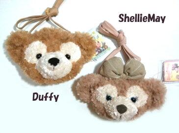 【ディズニーシー限定】Duffy(ダッフィー)/ShellieMay(シェリーメイ)♪激レアぬいぐるみコインケース・定期入れ★ふっくら可愛いお顔厳選!!お土産袋つき 【DISNEY】