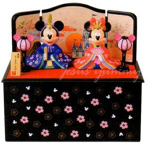 ディズニー2015〜2016 ひな人形 台座に収納できる♪ 雛人形 ひな祭り お雛さま ミッキ…