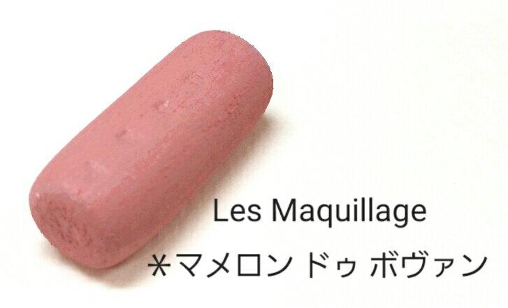 画材, その他  JESUS PASTEL Les Maquillage Vol.3 Color impressionniste Project By Vasenoir Akira Murata