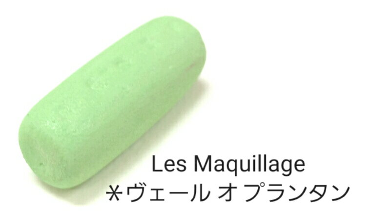 絵画, パステル画・クレヨン画  JESUS PASTEL Les Maquillage Vol.4 Color la Seine Project By Vasenoir Akira Murata