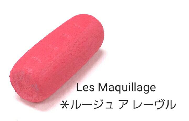画材, その他  JESUS PASTEL Les Maquillage Vol.4 Color la Seine Project By Vasenoir Akira Murata