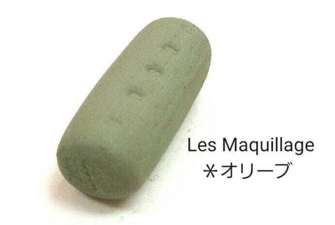 絵画, パステル画・クレヨン画  JESUS PASTEL Les Maquillage Vol.5 Color Ete a Aube Project By Vasenoir Akira Murata
