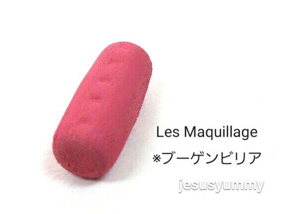 絵画, パステル画・クレヨン画  JESUS PASTEL Les Maquillage Project By Vasenoir Akira Murata