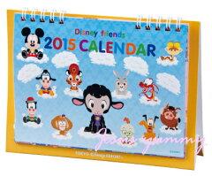 2015・ディズニーカレンダー★【即納】 こひつじのダニー 2015年 カレンダー 卓上 ミッキ...
