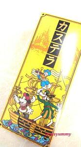 カステラ ミッキー ドナルド グーフィー お菓子 東京ディズニーリゾート限定☆【DISNEY】