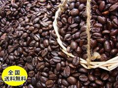 深煎りコーヒーエスプレッソ400g【全国送料無料】・メール便お試しセット