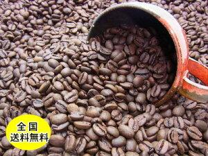 【カフェイン97%以上カット】自家焙煎 デカフェ カフェインレスコーヒー(コロンビア) 400gコーヒー豆:【RCP】【HLS_DU】