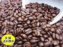 【カフェイン97%カット】自家焙煎 デカフェ カフェインレス...