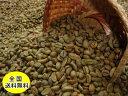 生豆コーヒーモカシダモ 800g:【RCP】【HLS_DU】