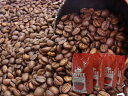 選べる!買えば買うほどお得!石焼焙煎2kgコーヒーセット【250g×8種類】:【あす楽 対象商品】 コーヒー豆:【RCP】【HLS_DU】