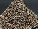 紅茶葉 セイロン紅茶(1kg)【200g×5】:【RCP】【HLS_DU】