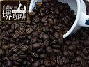 玉鋼焙煎コーヒー堺珈琲(2kg入) コーヒー豆:【RCP】【HLS_DU】