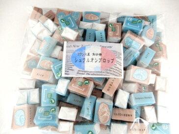 初入荷!フランス製角砂糖 シュクルオンブロップ(120包入り):【RCP】【HLS_DU】