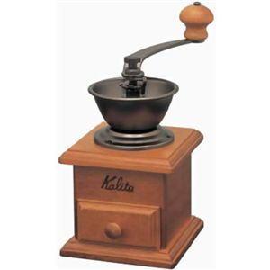 カリタ コーヒーミル ミニミル