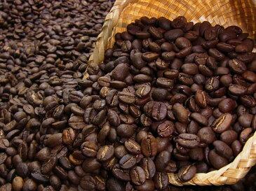 自家焙煎コーヒーホンジュラスHG (250g) コーヒー豆:【RCP】【HLS_DU】