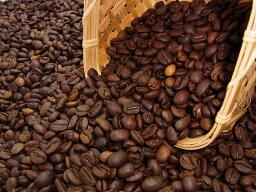 自家焙煎コーヒースペシャルブレンド(1kg入) コーヒー豆:【RCP】【HLS_DU】