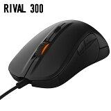 【国内正規品】【送料無料】ゲーミングマウスSteelSeriesRival70062331ブラックマウス