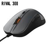 【国内正規品】【送料無料】ゲーミングマウスSteelSeriesRival300GunmetalGrey62350ブラックマウス