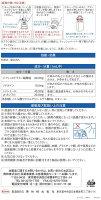 【第2類医薬品】薬)興和新薬/ウナコーワクールパンチ30ml