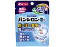 【第2類医薬品】薬)ロート製薬/パンシロン01錠 45錠