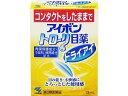 【第3類医薬品】薬)小林製薬/アイボントローリ目薬ドライアイ...