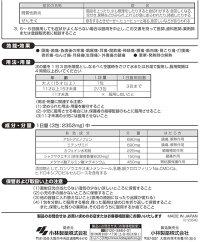【第(2)類医薬品】薬)小林製薬/ハッキリエースa30包