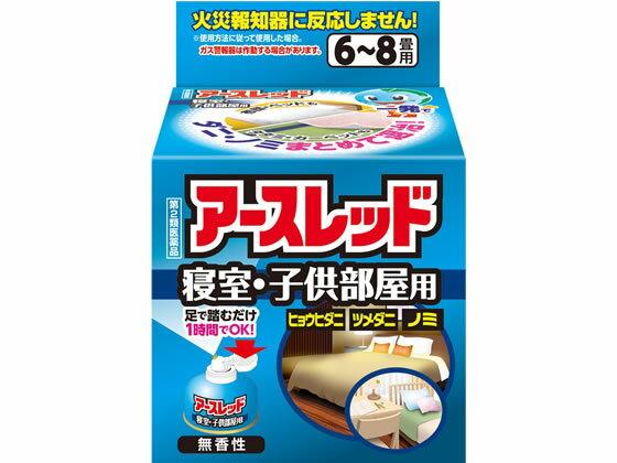 その他医薬品, 第二類医薬品 2) 6-8