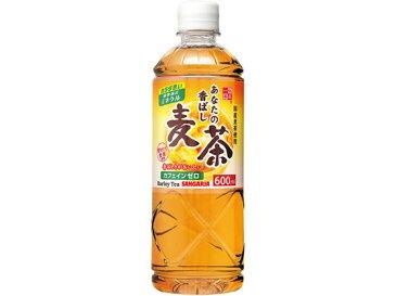 日本サンガリア/あなたの香ばし麦茶 500ml