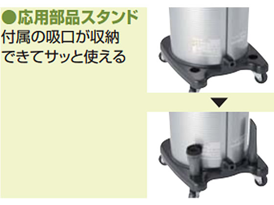 日立/お店用クリーナー/CV-G2100
