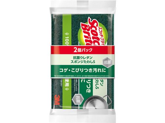 スポンジ・たわし・ブラシ, キッチンスポンジ 3M 2S-21KS 2PM