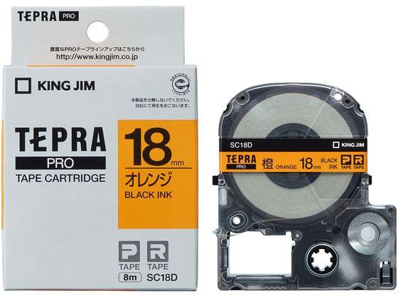 キング/PRO用テープ パステル 18mm オレンジ/黒文字/SC18D画像