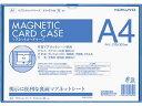 コクヨ/マグネットカードケースA4 青/マク-614B