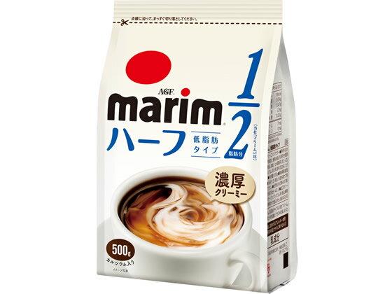 AGF/マリーム 低脂肪タイプ袋 500g