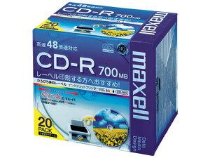 マクセル CDR700S.WP.S1P20S