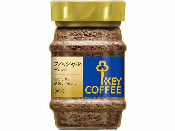KEY COFFEE(キーコーヒー)『スペシャルブレンド』