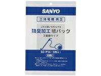 サンヨー/交換用紙パック フラボノイド入り防臭・標準スリム/SC-P14