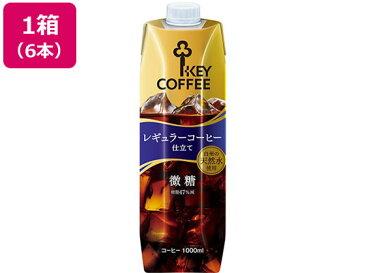 キーコーヒー/リキッドコーヒー 天然水 微糖 1L×6本