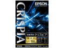 エプソン/写真用紙クリスピア 高光沢 L判100枚/KL100SCKR