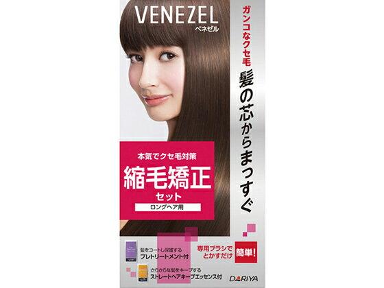 縮毛矯正セット / 本体(ロングヘア用) / 第1剤100g・第2剤100g・プレトリートメント20mL・ストレートヘアキープエッセンス10mL / フルーティブーケの香り