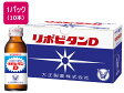 大正製薬/リポビタンD 100ml 10本