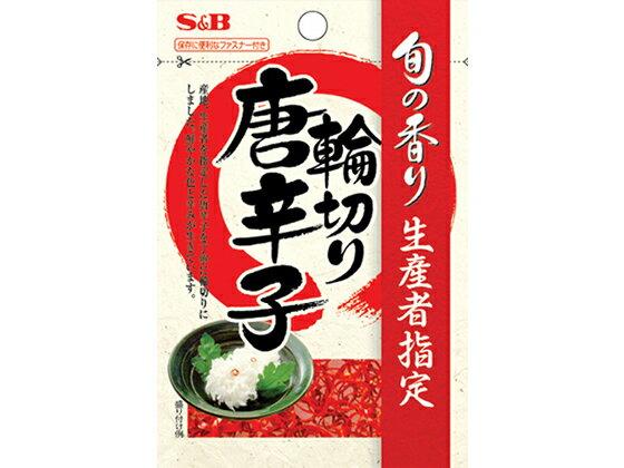 エスビー食品/旬の香り 輪切り唐辛子 5g