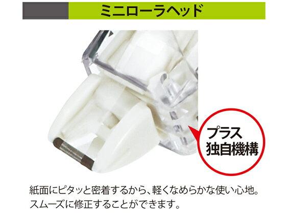 プラス/修正テープ ホワイパースライド交換テープ4.2mm 10個/42-875