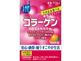 井藤漢方製薬/サプリルコラーゲン30袋