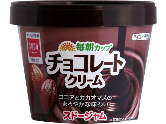 スドージャム/スドー紙カップチョコレートクリーム135g