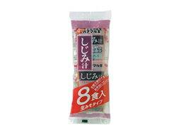 ハナマルキ/即席しじみ汁 8食