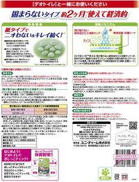 ユニチャーム/抗菌デオトイレ飛び散らない緑茶成分入消臭サンド4L