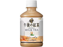 キリン『午後の紅茶ミルクティーPET280ml』