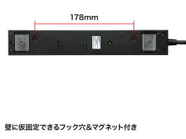 サンワサプライ/雷ガードタップ2P10個口1mブラック