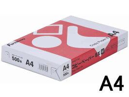 Forestway/高白色コピー用紙EXA4500枚