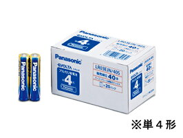 パナソニック/エボルタ乾電池単4×40本パック/LR03EJN/40S